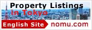 Tokyo Real Estate (nomu.com English Site)