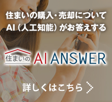 AI ANSWER