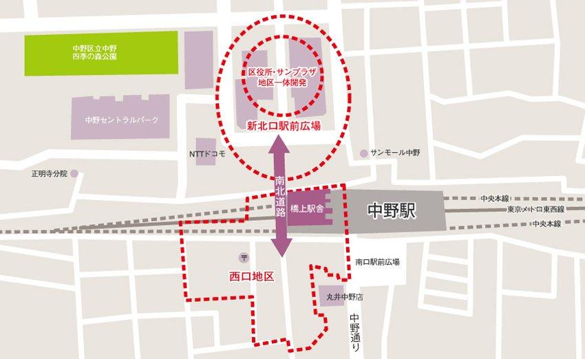 中野駅再開発予定図