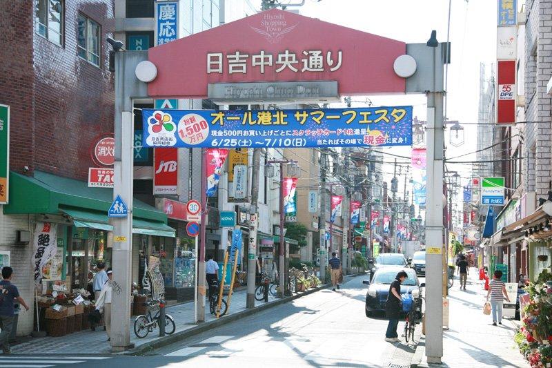 222046_24-01hiyoshi
