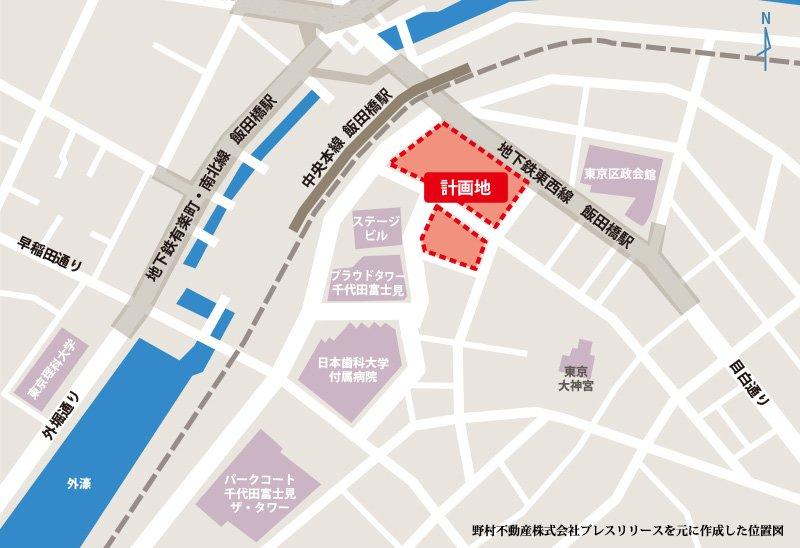 【飯田橋】JR「飯田橋」駅改良や再開発でビジネス拠点へと進化 ...