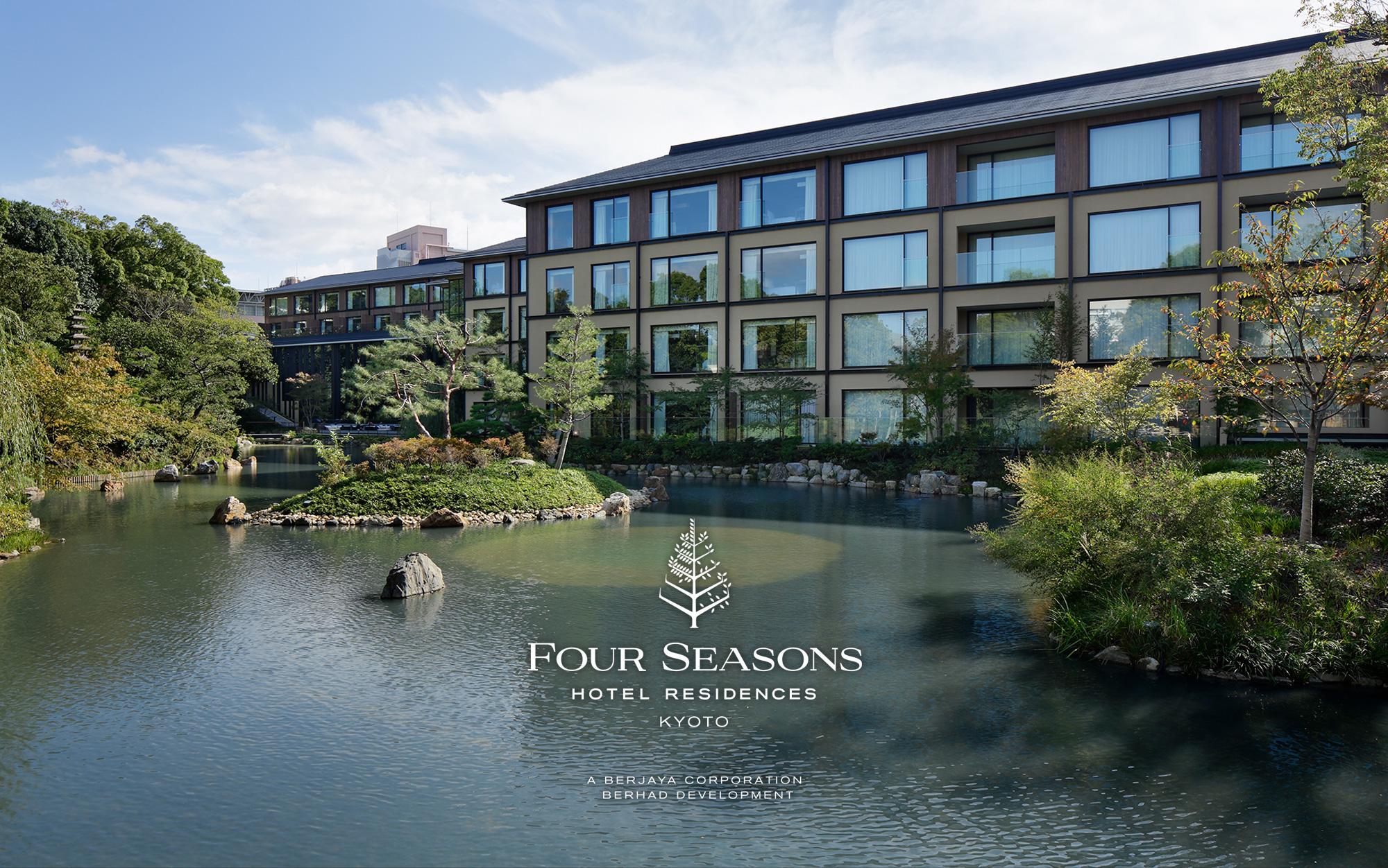 フォーシーズンズホテルレジデンス京都 four seasons hotel residences