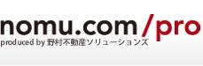 不動産投資「ノムコム・プロ」