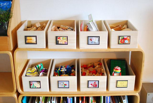 収納 子供 の おもちゃ おもちゃの収納方法が知りたい!おもちゃ収納で気になるアイテム12選